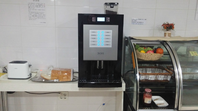 커피&식빵.jpg